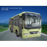 Wholesale City Bus LS6740G diesel city bus from china suppliers