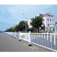 Traffic Guardrail or Municipal Road Isolation Advertising Fence Model CLD-B