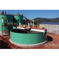 consult Peripheral Transmission Thickener