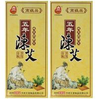 Acupuncture Five Chen Pure Moxa Rolls for Moxibustion (2 Boxes for 20 Rolls)