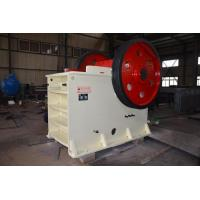 Products Crushing Equipment