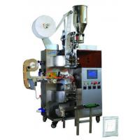 Wholesale Drip Coffee Bag / Bag-in-Bag Packing Machine JHY-NW from china suppliers