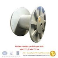 Wholesale Steel Cable Drums For Processing Back from china suppliers