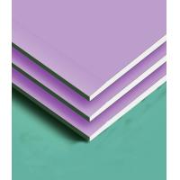 Wholesale BUILDING & DECORATIVE MATERIAL gypsum board from china suppliers