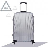 Wholesale Travel luggage 001 from china suppliers