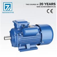 Wholesale YCL heavy-duty single-phase capacitious start industion motor from china suppliers