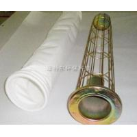 Wholesale Filter bag + skeleton from china suppliers