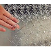 Wholesale Helideck Mesh from china suppliers