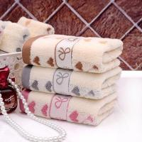 Wholesale Terry Towels Rain bow style JR065 from china suppliers
