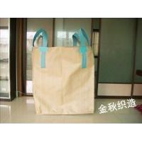Wholesale Container bag from china suppliers