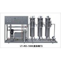 Buy cheap Water Treatment LT-R0-1000 water treatment from wholesalers