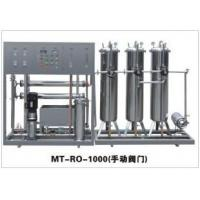 Buy cheap Water Treatment MT-RO-1000 water treatment from wholesalers