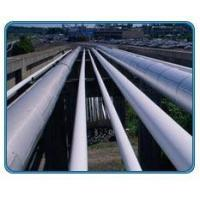 Buy cheap Pipes & Tubes from wholesalers