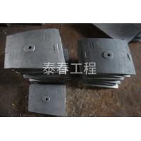Buy cheap Wear parts Liner from wholesalers