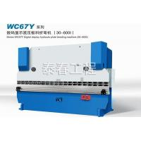 Buy cheap Wear parts Sheet metal bending machine from wholesalers