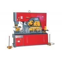 Wear parts Double joint punching machine