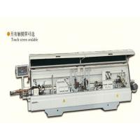 Buy cheap Edge Bander MFB60CF from wholesalers