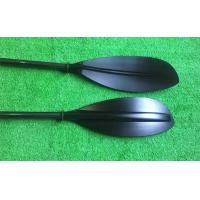 Buy cheap Kayak paddles Q23 2016 sport from wholesalers
