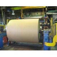 Buy cheap The paper main part Paper packaging machine from wholesalers