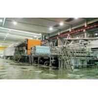 Buy cheap The paper main part The white coating machine from wholesalers