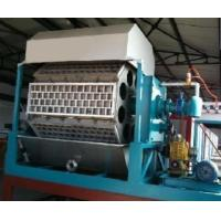 Buy cheap Pulping equipment Egg tray machine from wholesalers