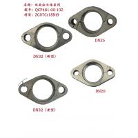 Buy cheap English Double-sided flange body series from wholesalers