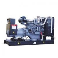 Buy cheap Wandi Diesel Generators Silent type from wholesalers