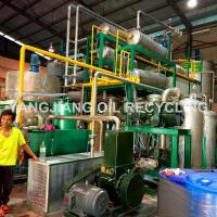 Wholesale Waste Oil Recyclcing Mahine For Used Lubricating Oil from china suppliers