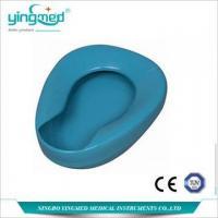 China Bed Pan Plastic PP/ PE Bed pan on sale