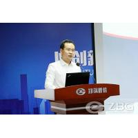China Jingliang Qiao joined Zhengguo shares as president of the group on sale