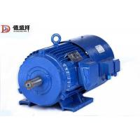 FX Series Motor Textile Products
