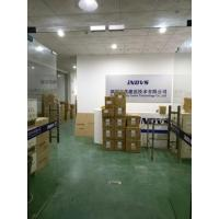 Wholesale iNDVS U8000 Series--Solar Pumping Drive Inverter from china suppliers