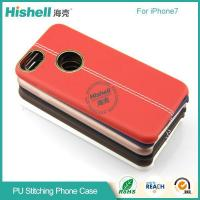 Wholesale Phone Case PU Soft High Quality Cell Phone Case Accessories Phone Cover for iPhone7 from china suppliers