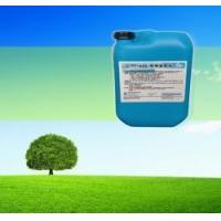 Wholesale YT-110 Multifunctional cleanser from china suppliers