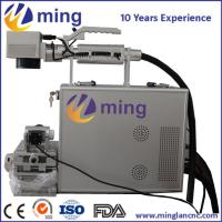 Wholesale Portable shape fiber marking machine from china suppliers