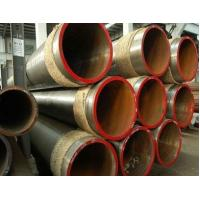 Wholesale Welded Alloy Steel Pipe from china suppliers