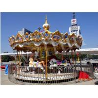 factory price kids amusement rides carousel for sale
