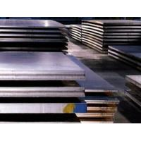 Wholesale steel plate st37 from china suppliers