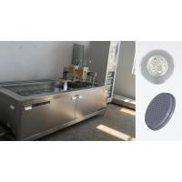 Combined type ultrasonic cleaning device for Circular Spinneret 130-410mm