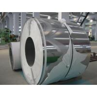 HR Ship Carbon 16mm Thick Steel Plate