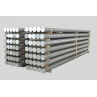 reasonable price Alloy steel plate ASTM A645 Grade A
