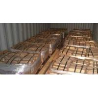 Wholesale Copper Ingots from china suppliers