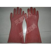 Wholesale High Electricity Insulating Latex Gloves from china suppliers