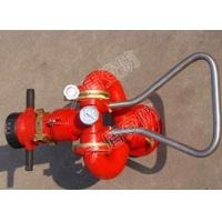 Wholesale Fire Fighting Water Cannon from china suppliers