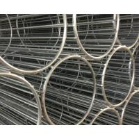 Buy cheap Dust Filter Common Filter Cage from wholesalers