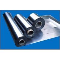 Wholesale Flexible graphite roll from china suppliers