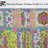 Wholesale 100% Poly Chiffon Fabric from china suppliers