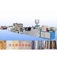 Wholesale PVC imitation marble decorative board equipment from china suppliers