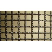 Wholesale Stainless Steel Woven mesh from china suppliers
