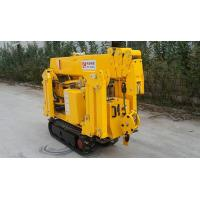 Wholesale KB1.0 Mini Crawler Crane from china suppliers